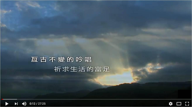 《這些人 這些事 看見臺灣環保的光芒-環保與生活》-圖1