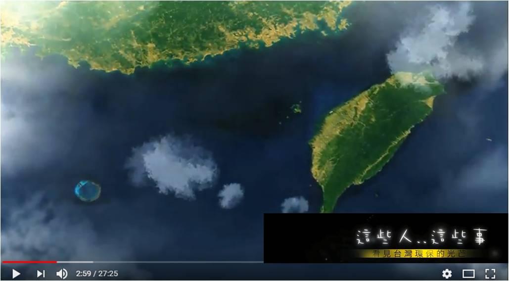 《這些人 這些事 看見臺灣環保的光芒-環保與生活》-圖2